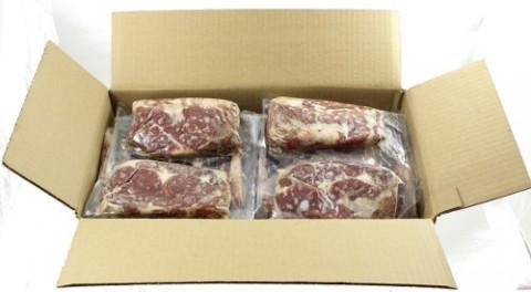 AAA Rib Eye Steak 16-pack